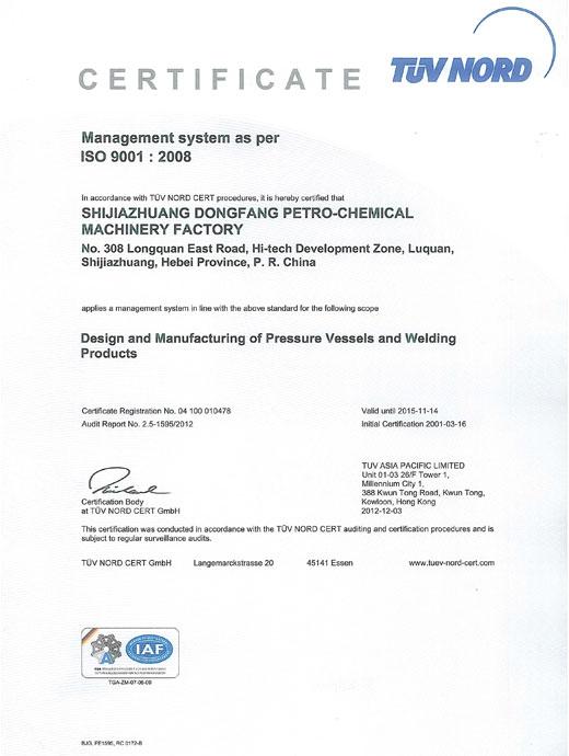 ISO9001 证书号码: 04 100 010478